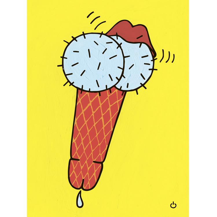 Мороженое открытка, поздравление